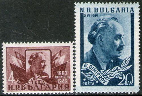 Imagen 1 de 1 de Bulgaria Serie X 2 Sellos Mint Muerte Ministro Dimitrov 1949