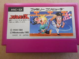 Super Famicom Kung-fu Master Snes Nintendo Japon