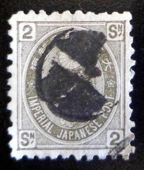 Japón, Sello Yv. 49 2 Sen Verde Oliva 1876 Usado L9417