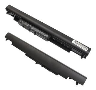 Bateria De 807956-001 Garantizada