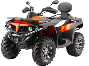 Cuatriciclo Atv Gamma Cfmoto C Force 550 Ltd Mountaineer