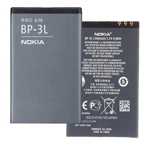 Bateria Nokia Lumia 710