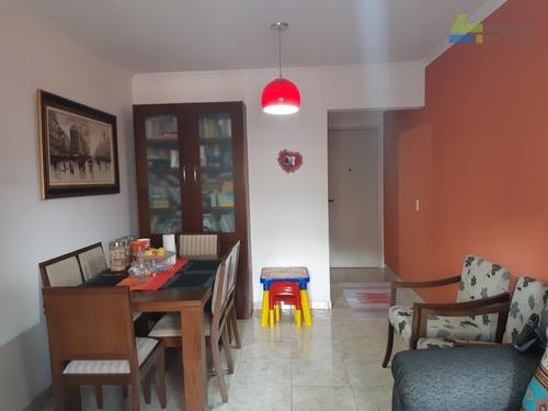 Imagem 1 de 7 de Apartamento - Vila Guarani  - Ref: 12630 - V-870627