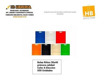 Bolsa Riñon Color A Eleccion 30x40 X100 Unidades .oferton