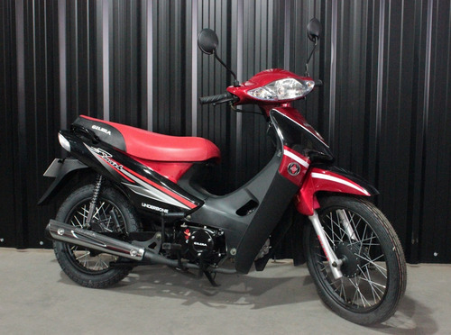Gilera 110 Smash Base Scooter 0km Plan Canje 2021