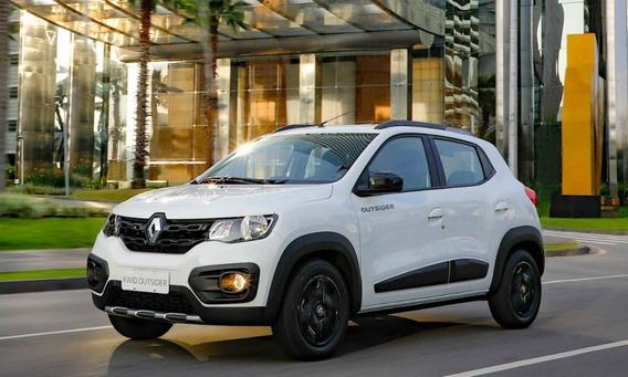 Renault Kwid 1.0 2020 0km Adjudicado, Retiro Inmediato Mc