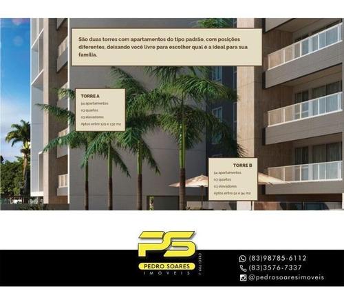 Apartamento Com 3 Dormitórios À Venda, 90 M² Por R$ 477.000,00 - Intermares - Cabedelo/pb - Ap4473