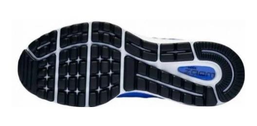 Zapatilla Nike Air Zoom Vomero 13