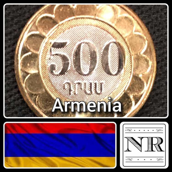 Armenia - 500 Dram - Año 2003 - Km # 97 - Bimetalica