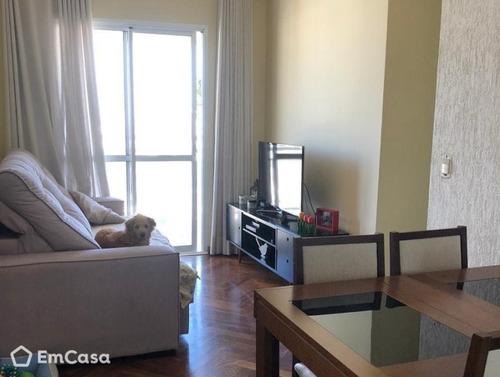 Imagem 1 de 10 de Apartamento À Venda Em São Paulo - 20461
