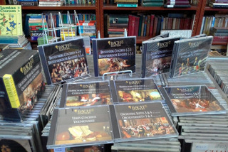 Cds Bach Edition Orchestral Works E Concertos Vol 1 (9 Cds)