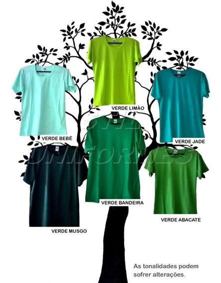 Camiseta Slim Malha Fria (pv). Camisa Lisa Básica Unissex