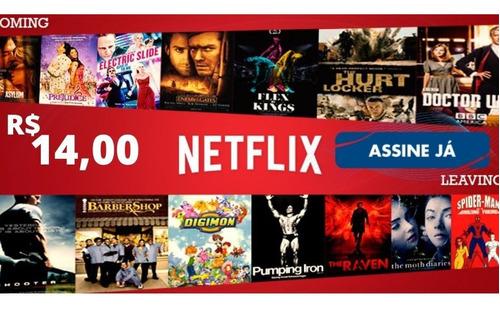 1 Tela De Acesso A Netflix