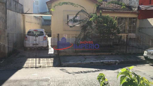 Imagem 1 de 11 de Casa Com 2 Dorms, Jardim Vila Galvão, Guarulhos - R$ 460 Mil, Cod: 6809 - V6809