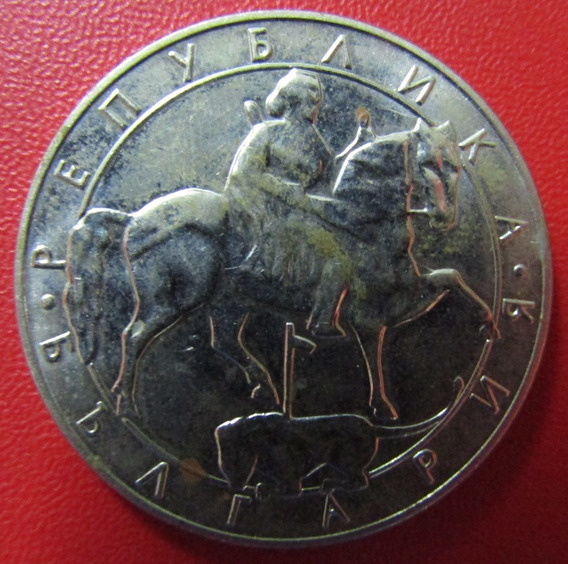 Bulgaria Moneda 10 Leva 1992 Unc Km 205 Caballo