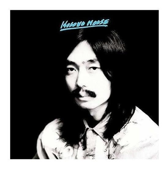 Hosono Haruomi Hosono House Remastered Usa Import Lp Vinilo