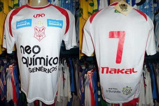 Sergipe 2011 Camisa Reserva Tamanho M Número 7.