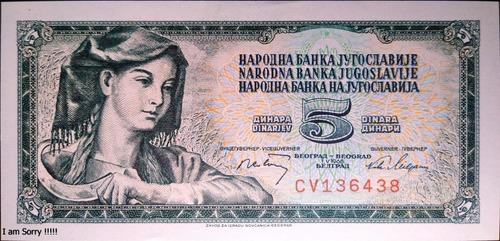 Imagen 1 de 3 de Billete Yugoslavia 5 Dinara 1968 Papel Moneda Unc