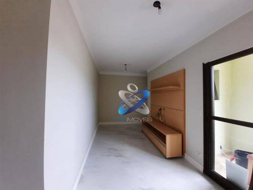 Apartamento Com 2 Dormitórios À Venda, 64 M² - Urbanova - São José Dos Campos/sp - Ap2495