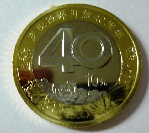 China Moneda Bimetalica 10 Yuan 2018 40 Aniv. Reforma Unc
