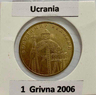 Moneda Ucrania Año 2006 1 Grivna