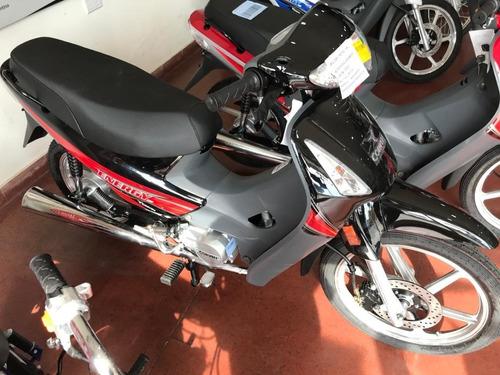 Moto Ciclomotor Corven Energy 110 R2 Full 0km Urquiza Motos
