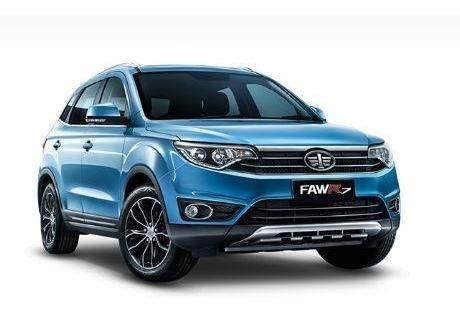 Faw R7 Mt 2020