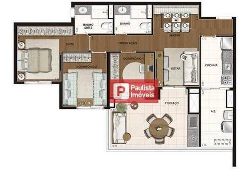 Apartamento À Venda, 85 M² Por R$ 748.999,00 - Santo Amaro - São Paulo/sp - Ap15757