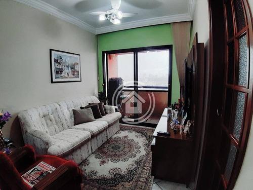 Apartamento Com 3 Dormitórios À Venda, 74 M² Por R$ 320.000,00 - Cidade Jardim - Piracicaba/sp - Ap0548