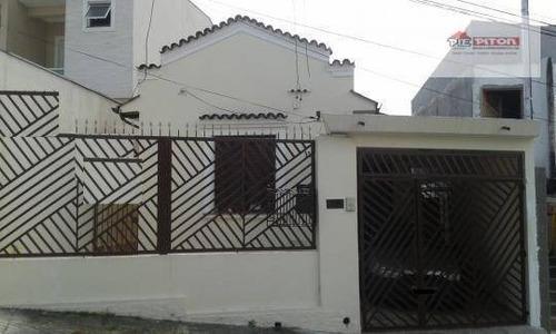 Terreno À Venda, 232 M² Por R$ 600.000,00 - Vila São Geraldo - São Paulo/sp - Te0231