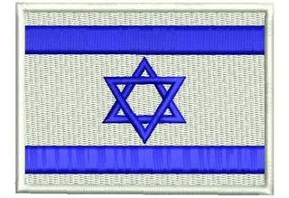 Patch Bordado Bandeira Israel, Estrela De David Flag 7x5cm