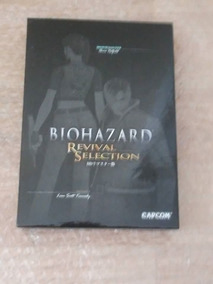 Biohazard Revival Selection Premium Box Set - Ps3
