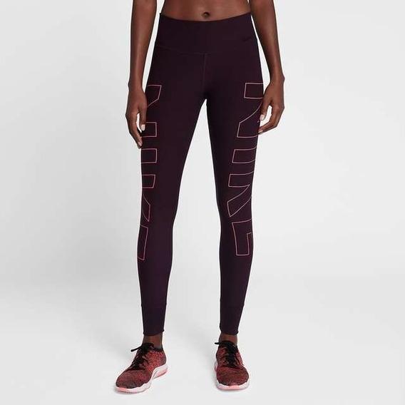 Calça Legging Nike Marrom Feminina G - 861418