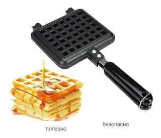 Sarten Wafflera Waflera Estufa Hot Cakes Facil