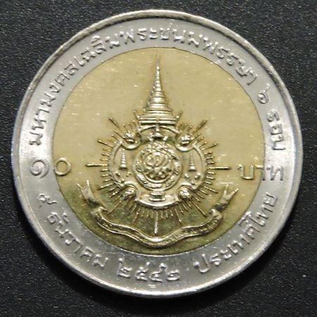 Tailandia 10 Baht - 72th Birthday Of King Rama Ix
