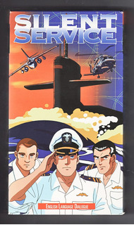 Silent-service-1998-english-dubbed-vhs-anime!!