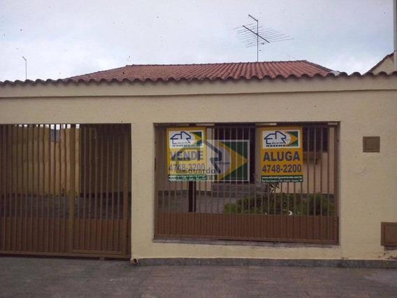 Casa Residencial À Venda, Cidade Edson, Suzano. - Ca0018