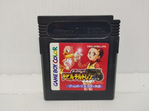 Cartucho Shin Megami Tensei Devil Children Game Boy Color