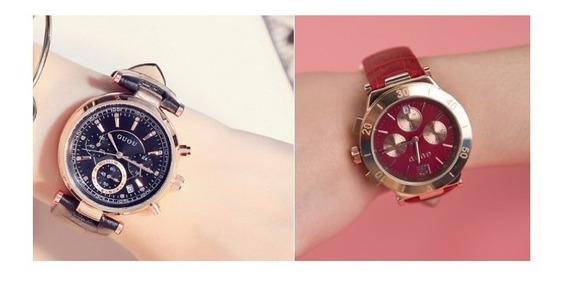 2 Relógios Feminino 1 Guou Vermelho 8064 + 1 Guou Preto 105