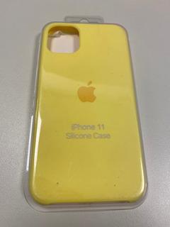 Funda Silicona iPhone 11 Original Flash Yellow