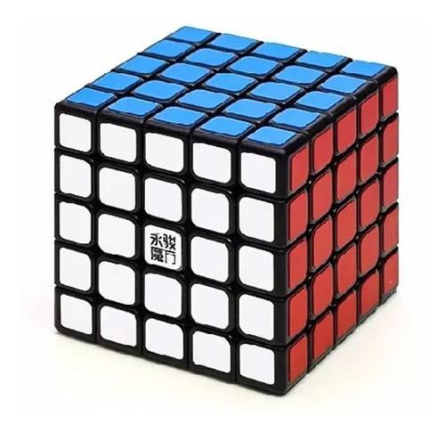 Cubo Magico Rubik Profesional Yj Yuchuang 5x5x5