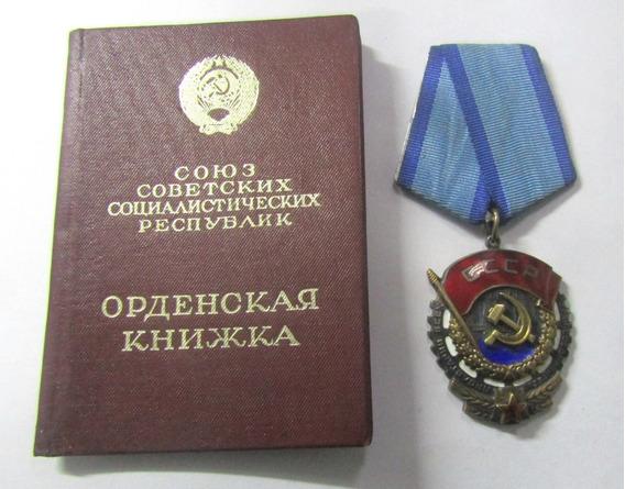Rusia 1976 Medalla Sovietica Esmaltada Bandera Certificado