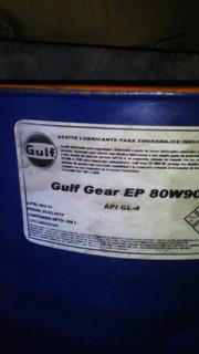 Aceite Gulf 80w90 Api Gl-4