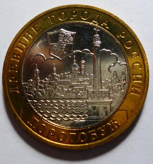 Rusia Moneda Bimetalica 10 Rublos 2003 Dorogobuzh Km#819 Unc
