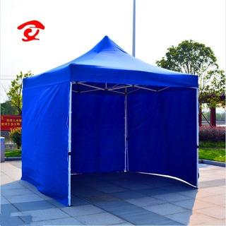 Carpa Estructural Autoarmable +3 Laterales (paredes) Reforzada Camping - Envios Gratis