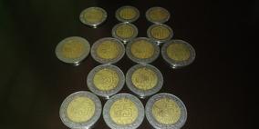 Monedas De 1, 2 Y 5 Nuevos Pesos
