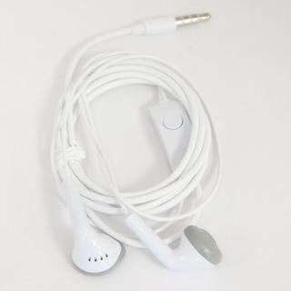 Fone De Ouvido Samsung Ehs61a Branco Vitrine 2