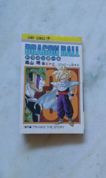 Mangá Dragon Ball N 33 1992 Em Japonês Jump Comics