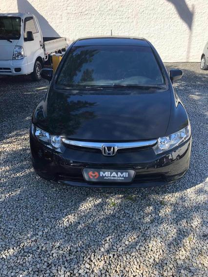 Honda Lxr