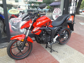 Moto Zusuki Gixxer Full 150 Tipo Guerrero En 12 Cuotas